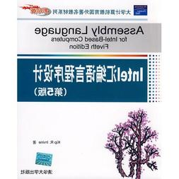 Assembly Language for intel-based computers fiveth edition