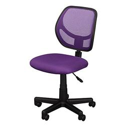 Fat Catalog Colorful Low-Back Mesh Computer Task Chair Purpl
