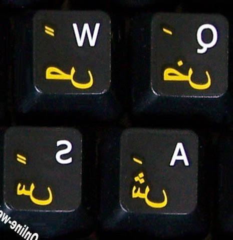 arabic background keyboard computer stickers